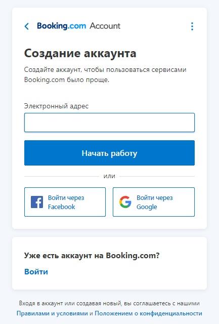 novyy-tochechnyy-risunok-9-13.jpg