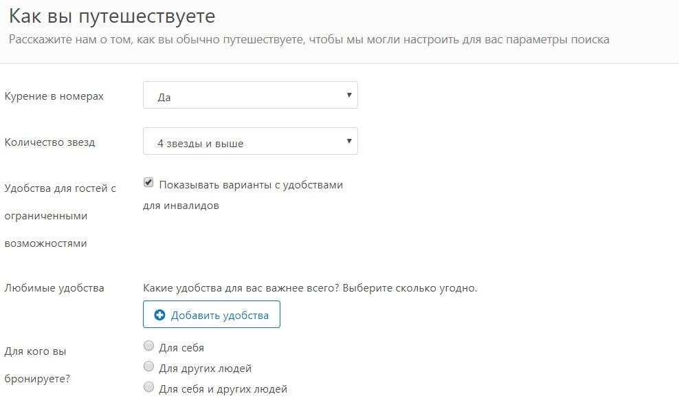 novyy-tochechnyy-risunok-9-17.jpg