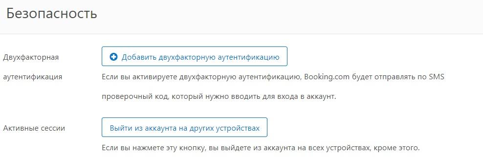 novyy-tochechnyy-risunok-9-18.jpg