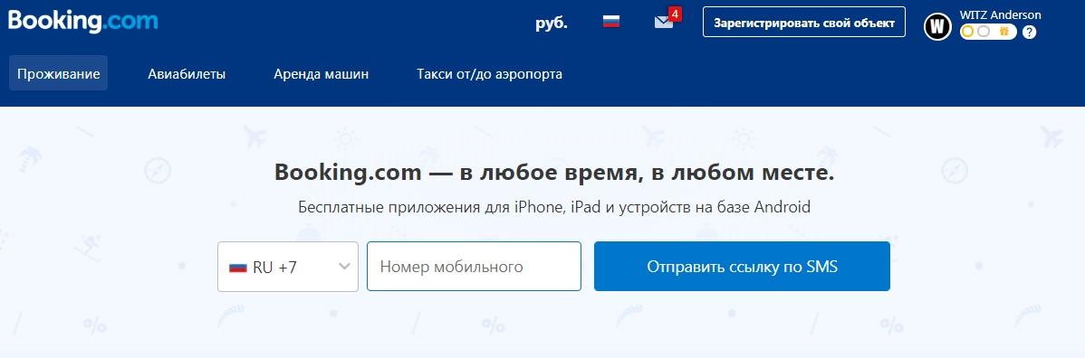 novyy-tochechnyy-risunok-9-11.jpg