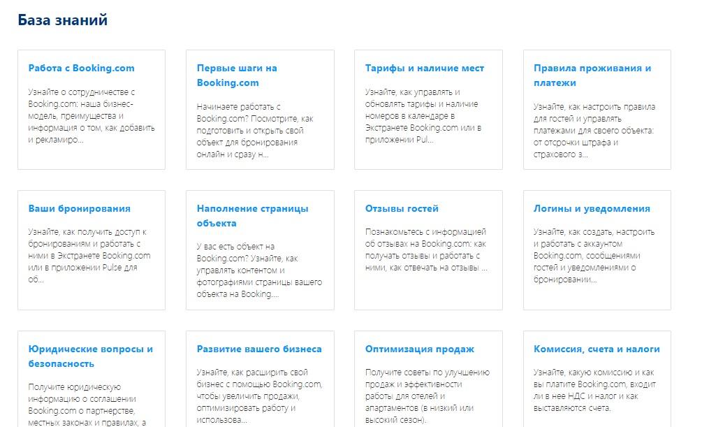 novyy-tochechnyy-risunok-9-5.jpg
