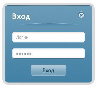 1810733602-okno-vxoda.jpg