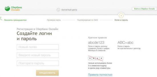 mobilnyj-bnsbronlckb-2-550x270.jpg