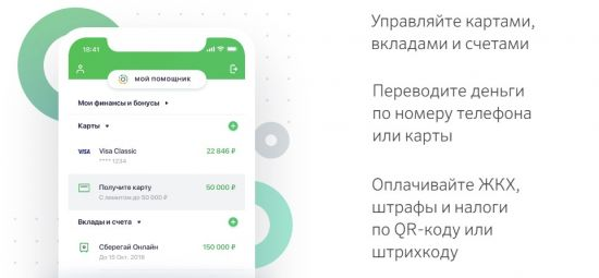 mobilnyj-bnsbronlckb-4-550x255.jpg