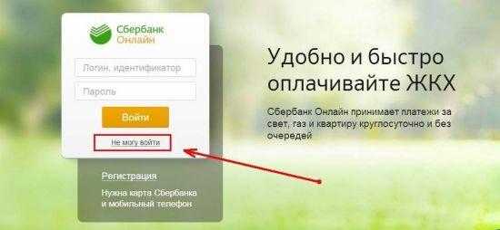 mobilnyj-bnsbronlckb-5-550x254.jpg