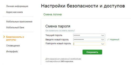 mobilnyj-bnsbronlckb-8-550x273.jpg