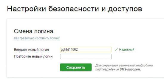 mobilnyj-bnsbronlckb-9-550x264.jpg