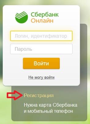 registracija-1.jpg