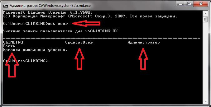 Net-user.png