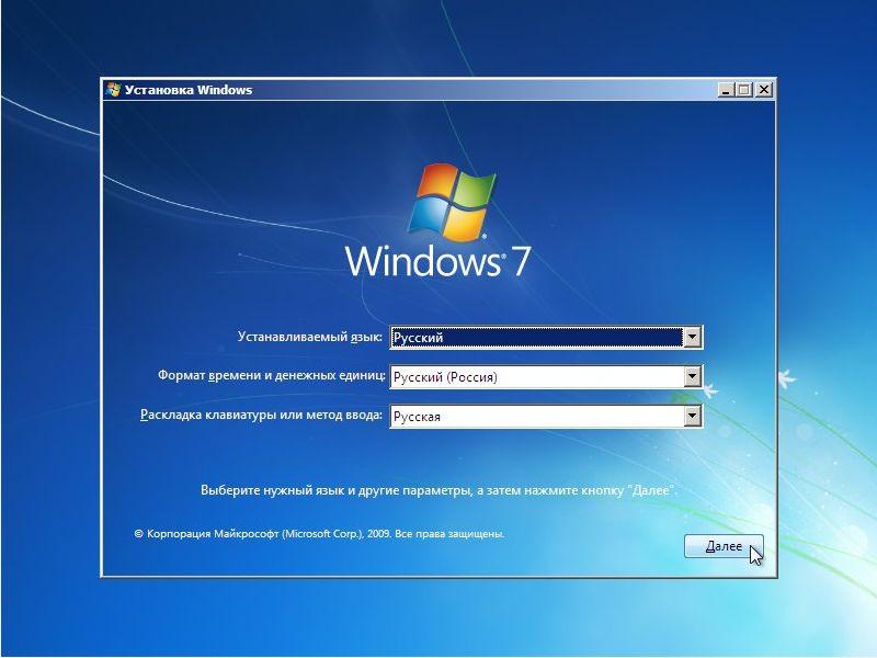 Ustanovka-Windows-7-zhmem-dalee.jpg