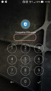 ustsmart-applock2-169x300.jpg