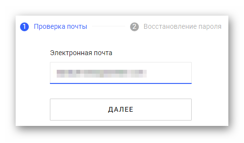 Poisk-akkaunta-s-poteryannyim-dostupom-v-Ramblere.png
