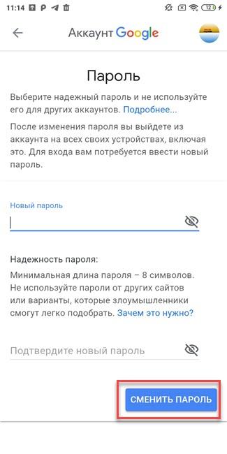 Screenshot_2020-06-12-11-14-20-739_com.google.android.gms_.jpg