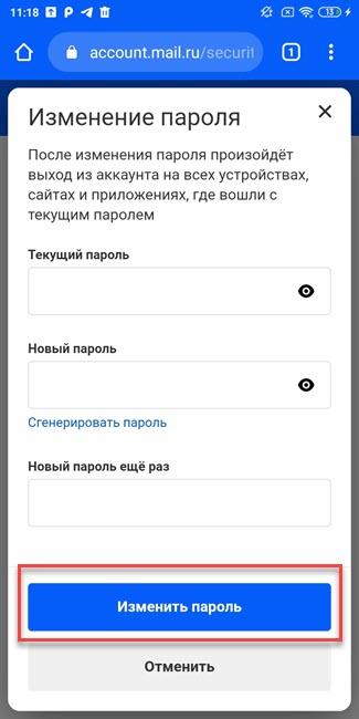 Screenshot_2020-06-12-11-18-59-853_com.android.chrome.jpg