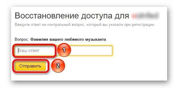 zabyl-prlpcyan-3.jpg