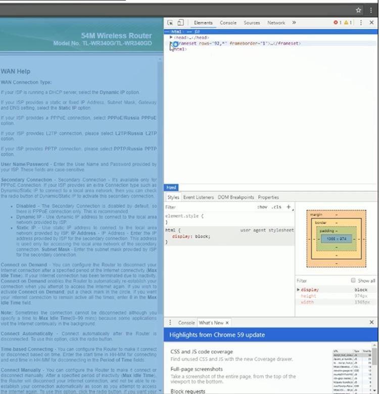 pppoe-login-7-1.jpg