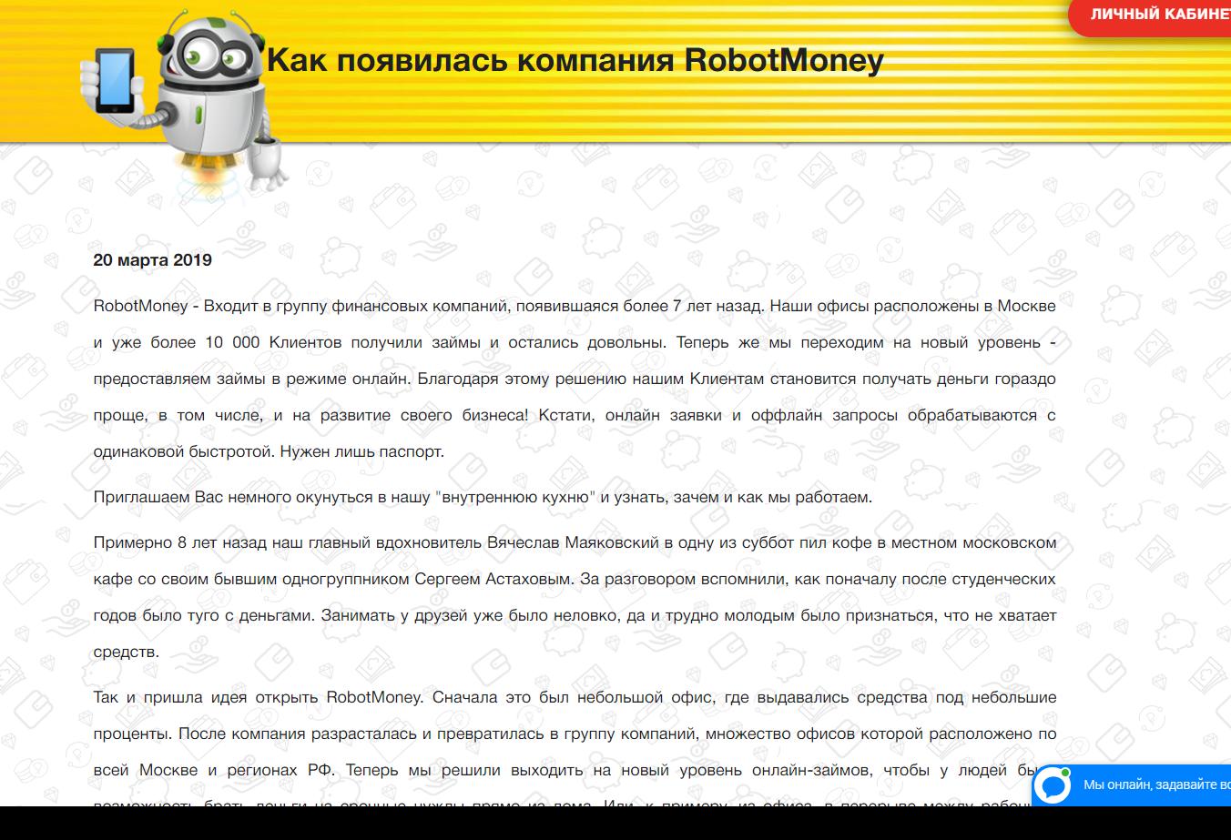 robot-mani_6.png