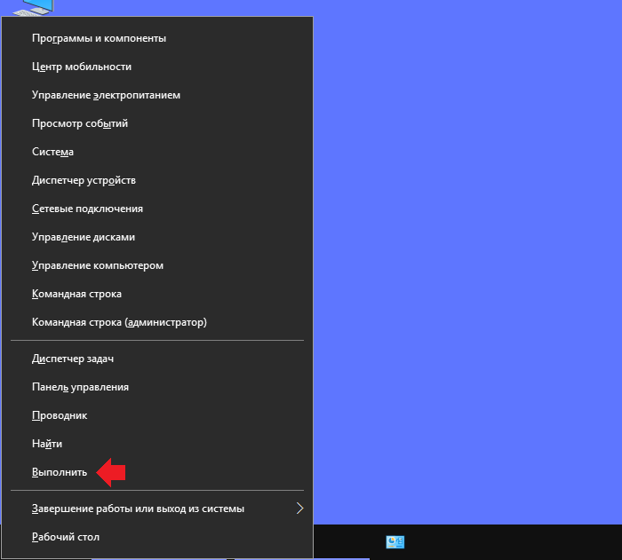 kak-sozdat-novogo-polzovatelya-na-windows-10-na-kompyutere-ili-noutbuke10.png