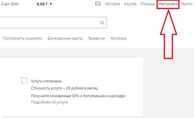 parol-kivi1.png