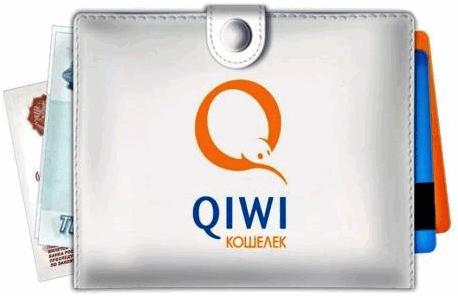 logotip-koshelka-qiwi-3.png