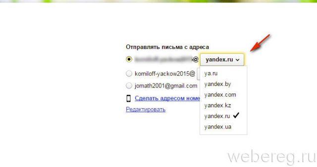 izm-parol-yandex-3-640x338.jpg