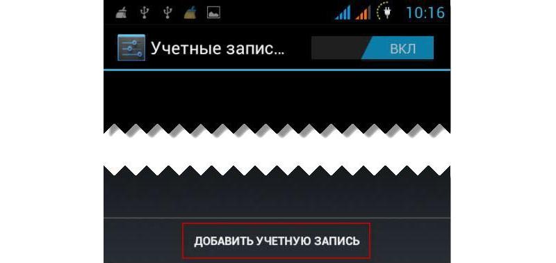 sinhronizaziya-kontactok-v-google-2.png