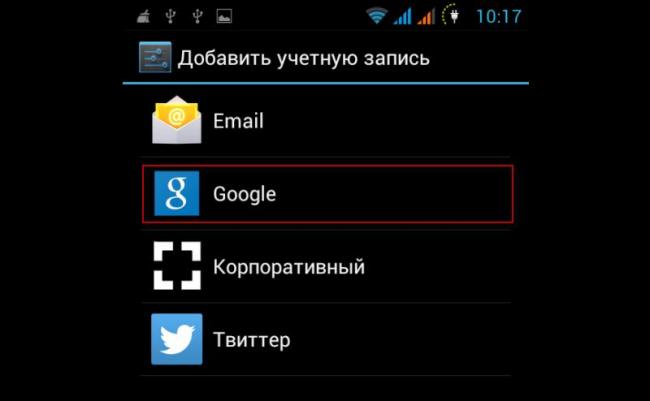 sinhronizaziya-kontactok-v-google-3-650x401.png