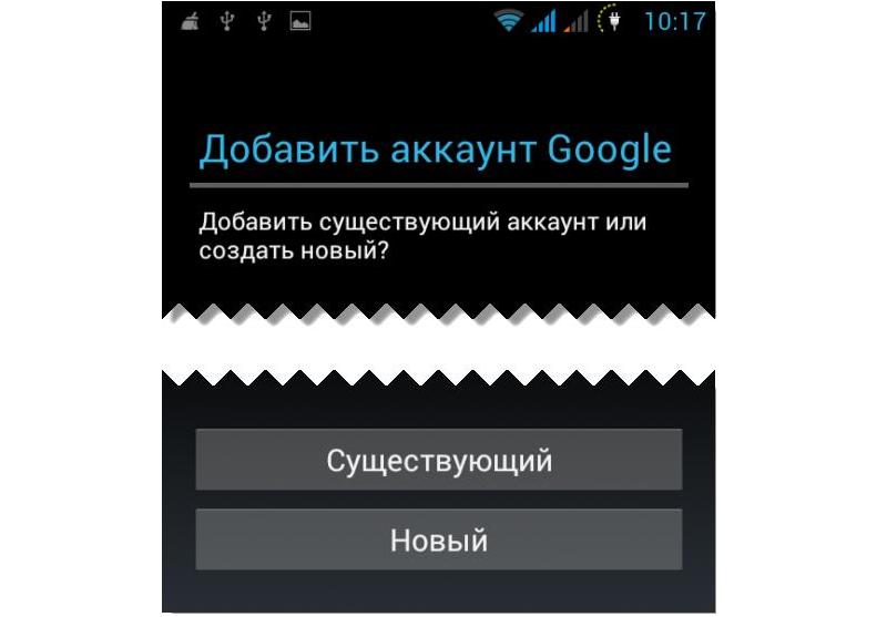 sinhronizaziya-kontactok-v-google-4.png