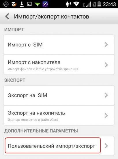 1461783750_skrin_10.jpg