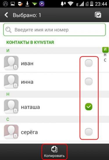 1461783715_skrin_13.jpg