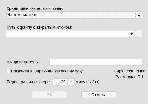 vhod-v-sistemu-internet-klienta.jpg