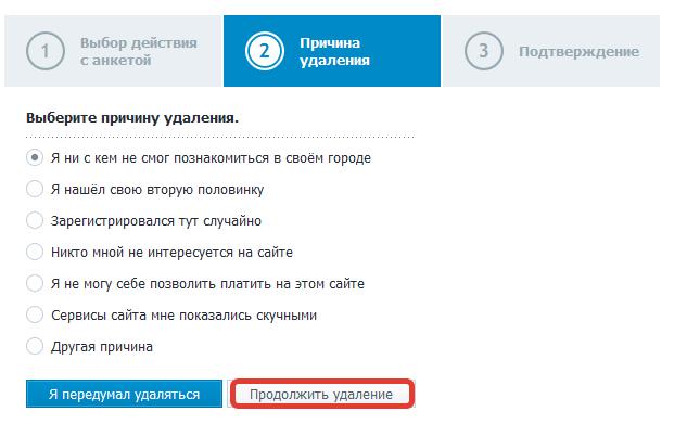 prodolzhit.png