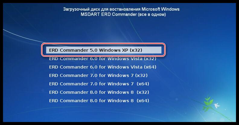 Glavnoe-okno-programmyi-ERD-Commander-dlya-sbrosa-parolya-uchetnoy-zapisi-v-operatsionnoy-sisteme-Windows-XP.png