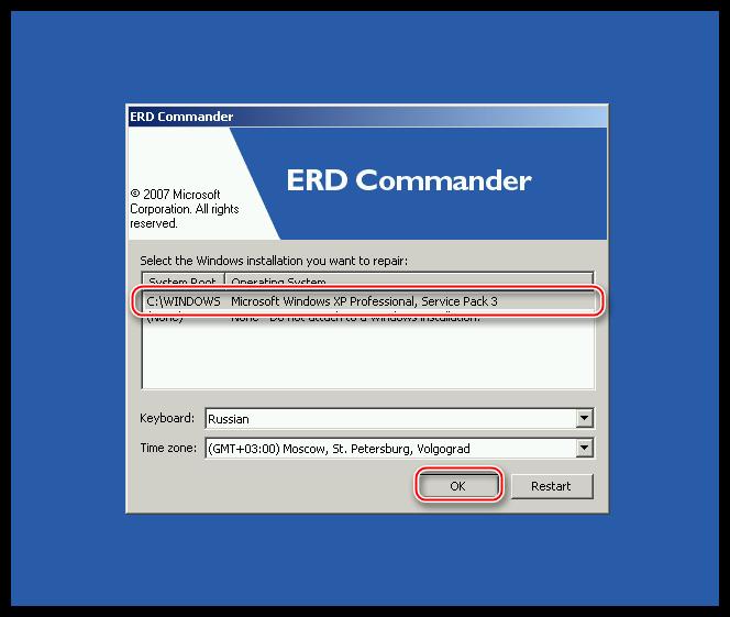 Vyibor-sistemnogo-razdela-zhestkogo-diska-v-programme-ERD-Commander-dlya-sbrosa-parolya-uchetnoy-zapisi-v-operatsionnoy-sisteme-Windows-XP.png