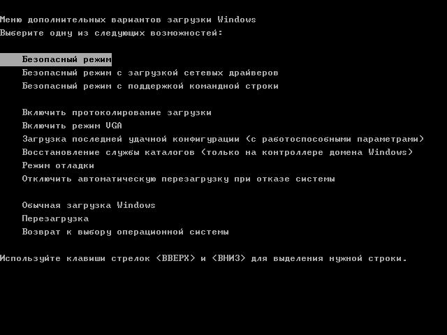Sposoby-zagruzki-windows.png