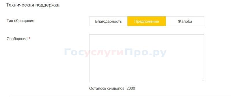 Teh-podderzhka-Mos-ru-800x365.jpg