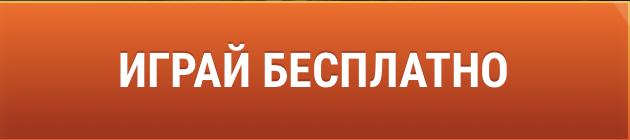 Скачать-World-of-Tanks.png