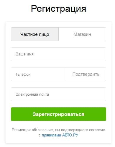 auto-ru5.jpg
