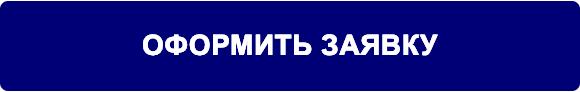 pochtabank-zayavka.png