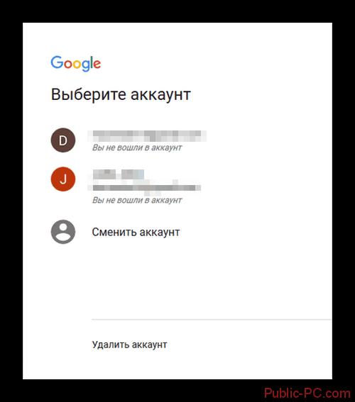 Vhod-v-akkaunt-Gmail.png