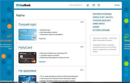 ideyabank-lickab-6-550x353.jpg