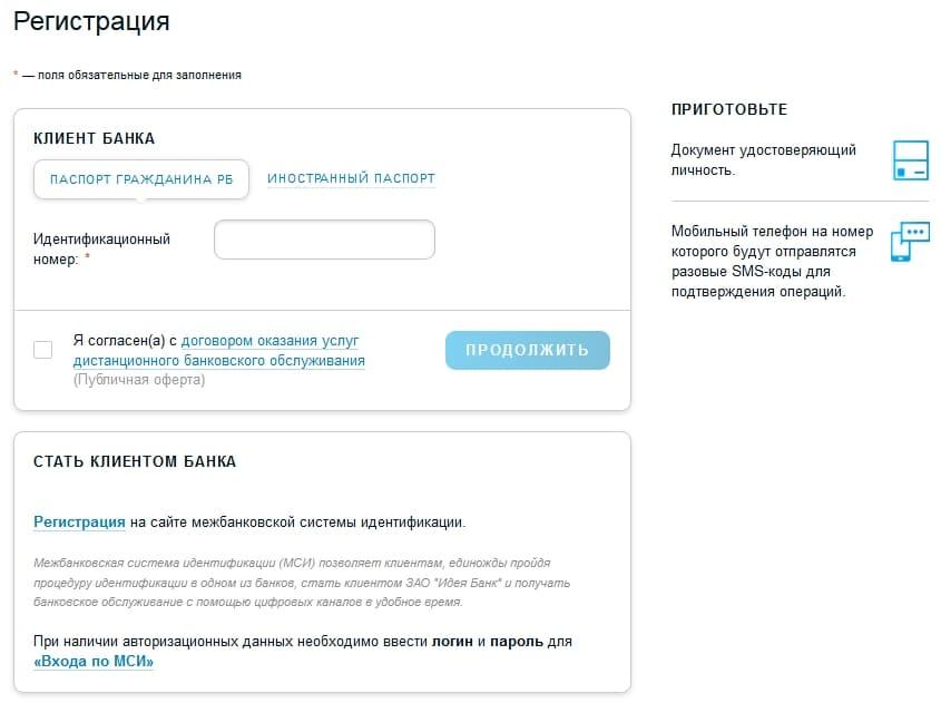 ideabank5.jpg