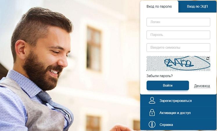 ideya-bank-4.jpg