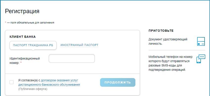 ideya-bank-5.jpg