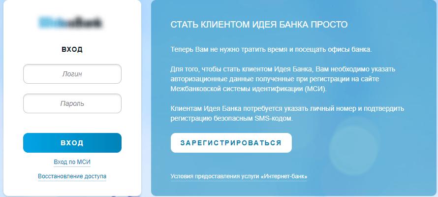 idea-bank-57-1.png