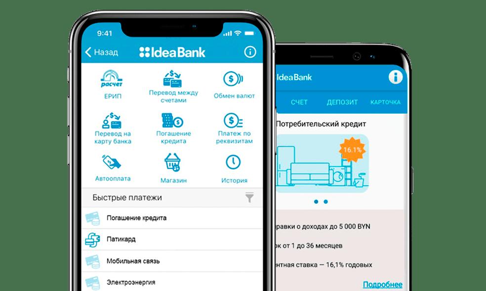 idea-bank-7.png