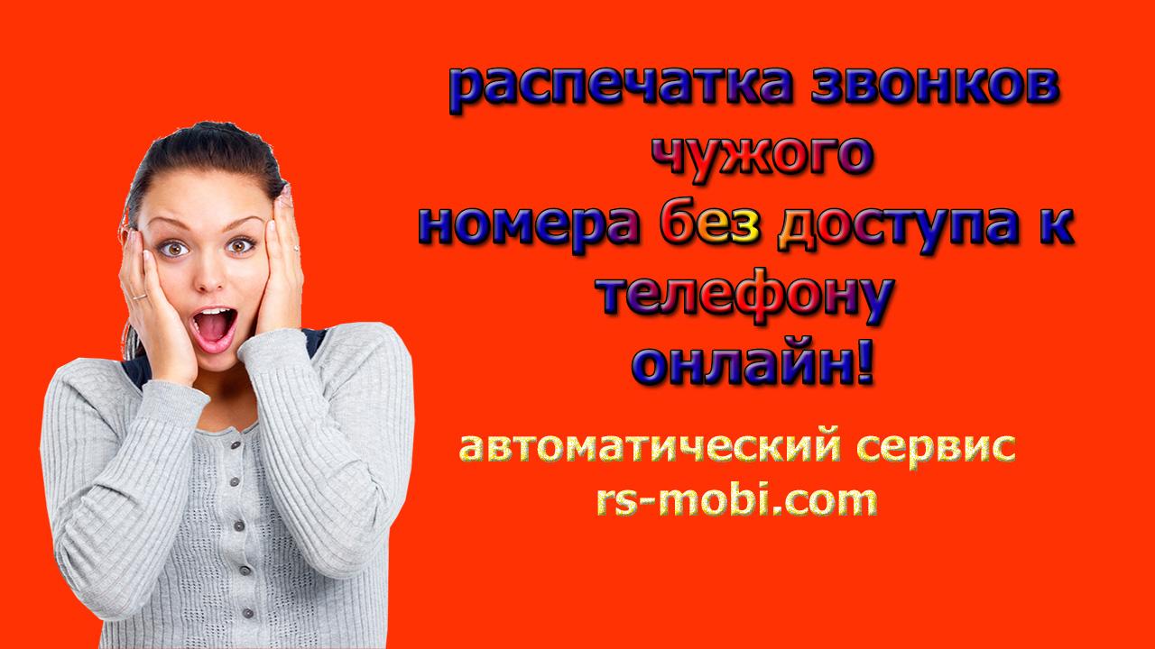 rsmobi3.jpg