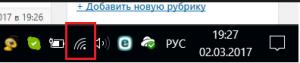 wi-fi-key-1-300x63.png