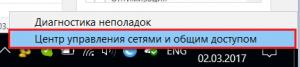 wi-fi-key-2-300x67.png