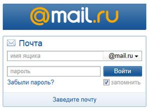 mail-regisration.jpg
